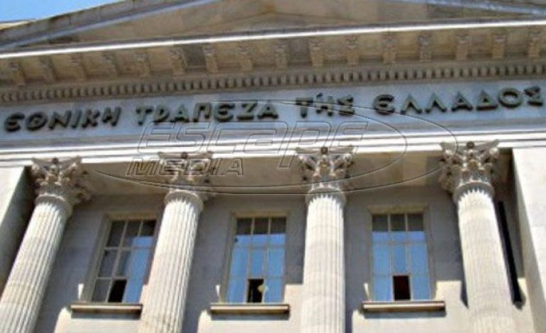 «Τυπώνει χρήμα» η Τράπεζα της Ελλάδος