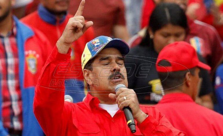 Βενεζουέλα: Ο Μαδούρο αψηφά τη Δύση, το τελεσίγραφο της Ευρώπης λήγει!
