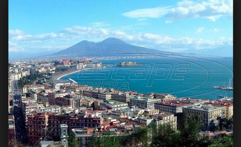 Η Νάπολη τιμά την «Ημέρα Ελληνικής Γλώσσας»!