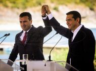 Μόναχο: Βραβείο σε Τσίπρα και Ζάεφ για τη συμφωνία των Πρεσπών