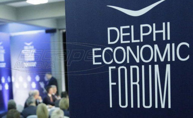 Ανοίγει τις πύλες του το 4ο Οικονομικό Φόρουμ των Δελφών