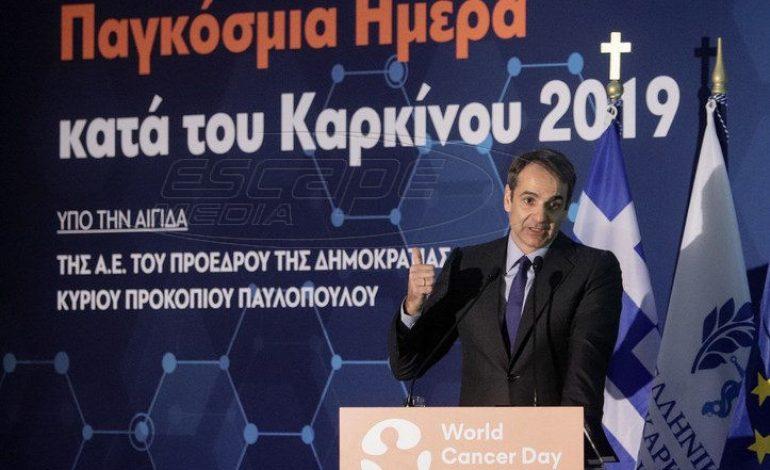 Πλήρη εφαρμογή του αντικαπνιστικού νόμου υπόσχεται ο Κυριάκος Μητσοτάκης