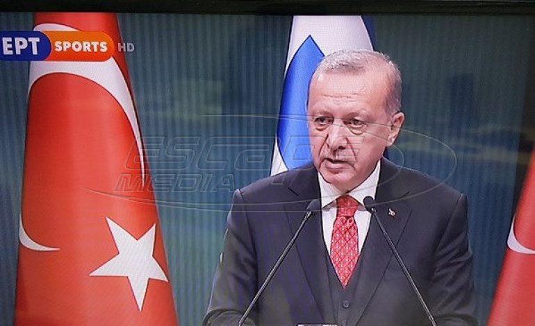 Παγκόσμια πρωτοτυπία από την ΕΡΤ: Μετέδωσε την συνέντευξη τύπου Τσίπρα – Ερντογάν από κανάλι που δεν έχει βγει στον «αέρα»!