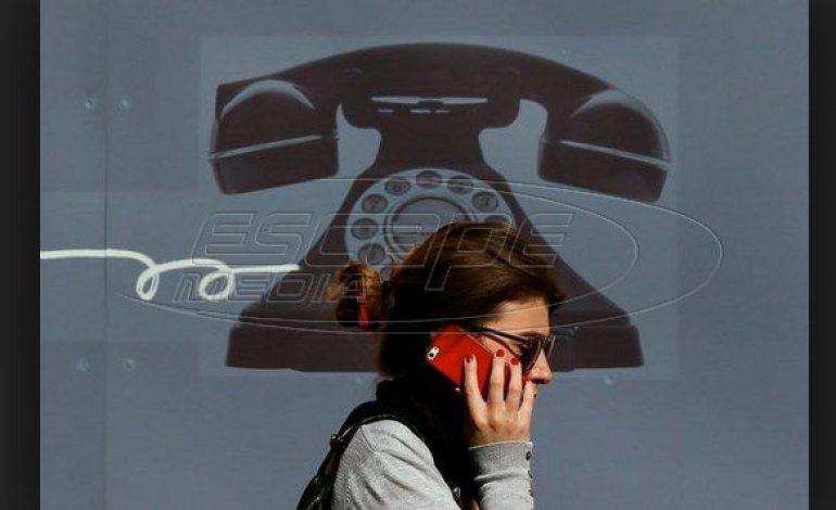 Κινητά τηλέφωνα: Τέλος στην υπερβολικές χρεώσεις – Σε ποιες χώρες μπορείτε να καλείτε πλέον χωρίς άγχος
