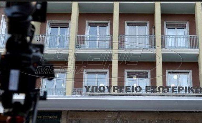 ΥΠΕΣ: Η ΝΔ παίζει μικροπολιτικά παιχνίδια με την ψήφο των απόδημων Ελλήνων