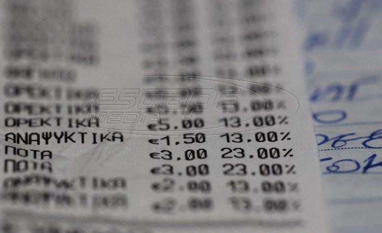 Τα μεγάλα «ψάρια» της φοροδιαφυγής: Ποιοι και πόσο ζημιώνουν το δημόσιο ταμείο