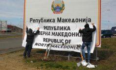 Οδηγίες στα ΜΜΕ της Βόρειας Μακεδονίας από το ΥΠΕΞ