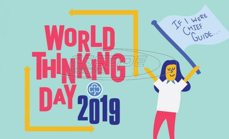 22 Φεβρουαρίου: Παγκόσμια Ημέρα Σκέψης