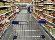 Eρχεται νέος κωδικός στα τρόφιμα - Τι είναι το (UFI) που θα βλέπετε στις ετικέτες
