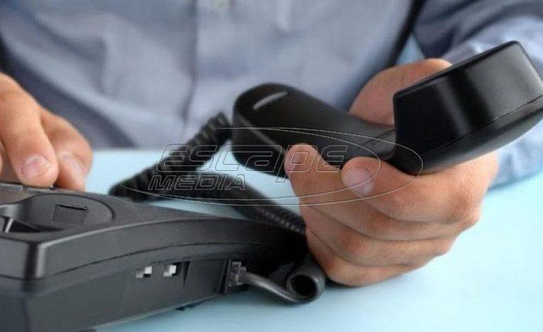 «Τσουχτερά» πρόστιμα στις εισπρακτικές για τις τηλεφωνικές πιέσεις