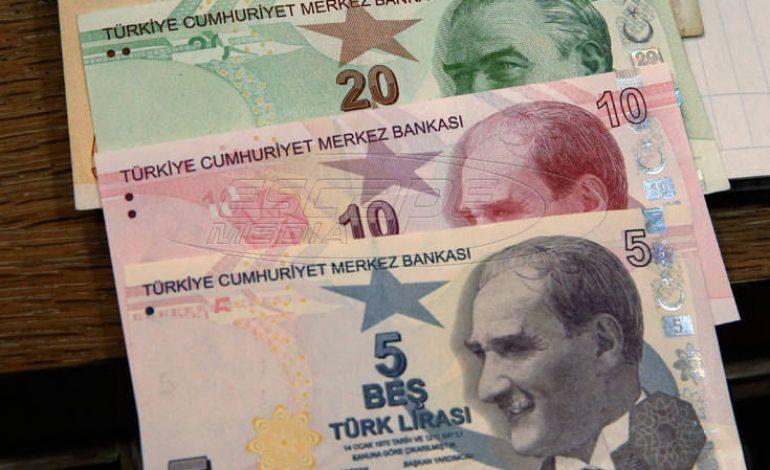 Σε ύφεση για πρώτη φορά από το 2009 η τουρκική οικονομία