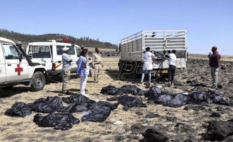 «Περισσότεροι από δέκα εργαζόμενοι του ΟΗΕ στο μοιραίο αιθιοπικό αεροσκάφος»