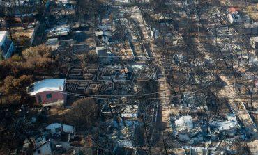 Όσα προβλέπει η νομοθεσία για το Μάτι και τις άλλες πληγείσες περιοχές