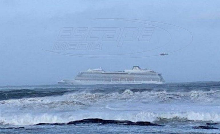Νορβηγία: Εκκενώνεται ακυβέρνητο κρουαζιερόπλοιο με 1.300 άτομα