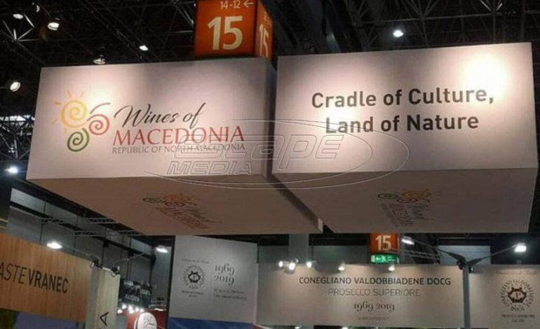Αμετανόητοι οι Σκοπιανοί: Προβάλλουν ως «μακεδονικά» τα κρασιά τους σε νέα έκθεση