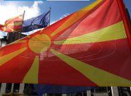 Επιδόθηκε στα Σκόπια η διακοίνωση αναγνώρισης της «Βόρειας Μακεδονίας» από τη Ρωσία