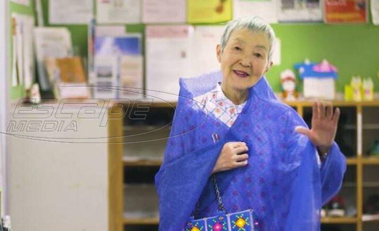 Μία 83χρονη που διδάσκει… ζωή: Στα 60 της developer, στα 80 της δημιουργεί δική της εφαρμογή
