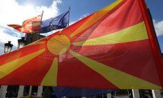 Βόρεια Μακεδονία: Απαγορεύει τον Ηλιο της Βεργίνας η κυβέρνηση