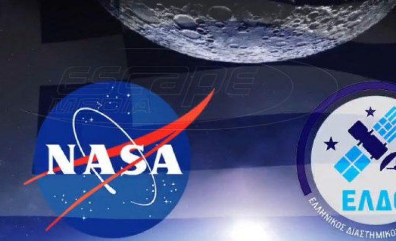 «Πατάει» Σελήνη η Ελλάδα με δικό της όχημα! Επίσημη η συνεργασία με τη NASA