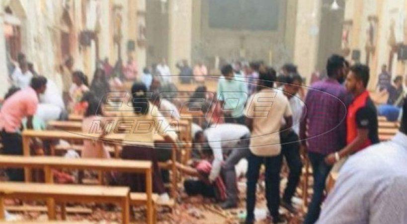 Η Σρι Λάνκα πενθεί. Τις άγιες ημέρες των καθολικών οι νεκροί από τις βομβιστικές επιθέσεις ξεπερνούν τους 200
