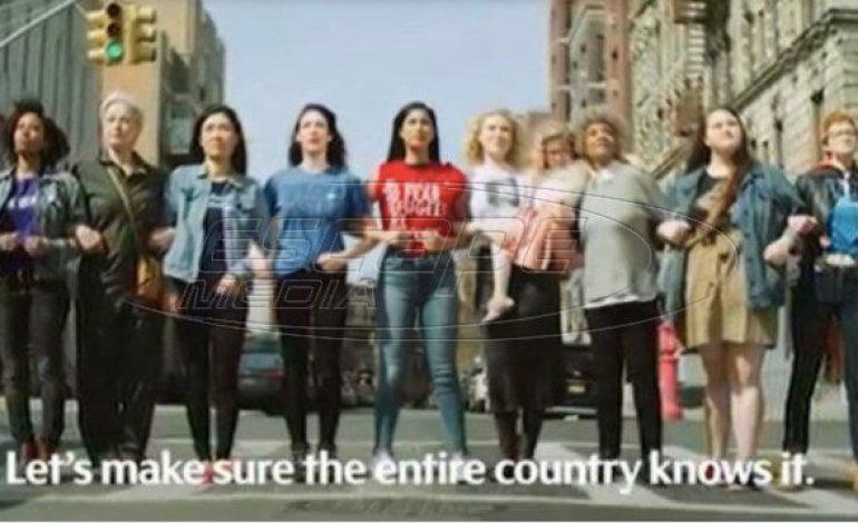 Supermajority, το νέο γυναικείο κίνημα στις ΗΠΑ, με στόχο την αξιοποίηση της πολιτικής δύναμης των γυναικών