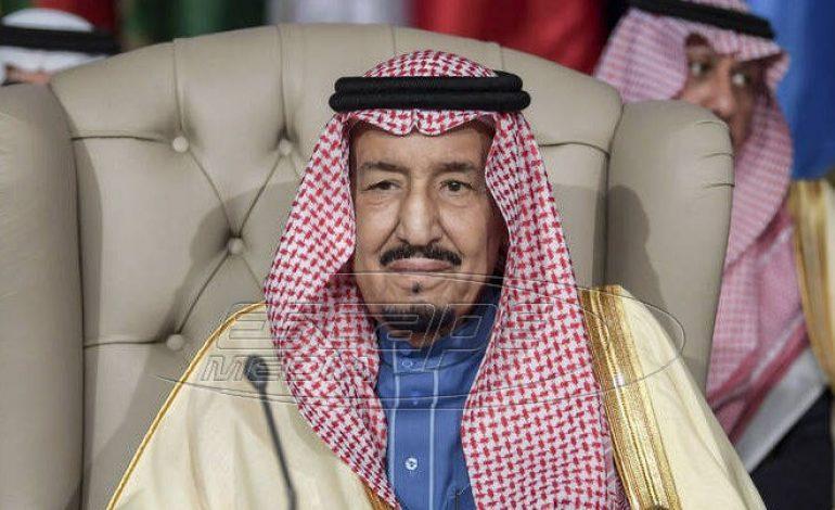 Σαουδική Αραβία: Αποκεφάλισαν 37 άτομα μετά την καταδίκη τους για «τρομοκρατία»