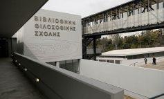 Άνοιξε η δεύτερη μεγαλύτερη βιβλιοθήκη στην Ελλάδα. Με 500.000 βιβλία από τον 16ο αιώνα μέχρι σήμερα