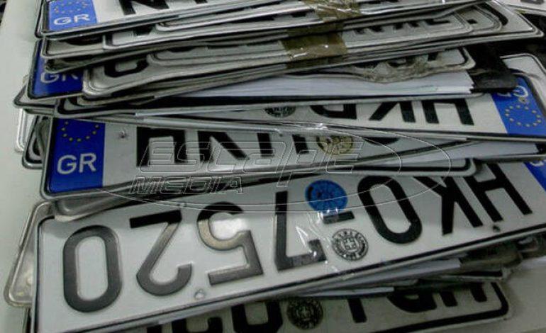 Επιστροφή πινακίδων από το δήμο Αθηναίων ενόψει του Πάσχα