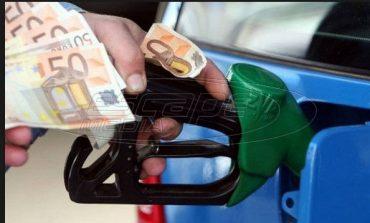 Αυξάνεται κατά 5% η βενζίνη - Στο 1,20 το πετρέλαιο θέρμανσης