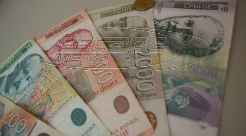 Βόρεια Μακεδονία: Αρχές 2020 τα χαρτονομίσματα με το νέο όνομα