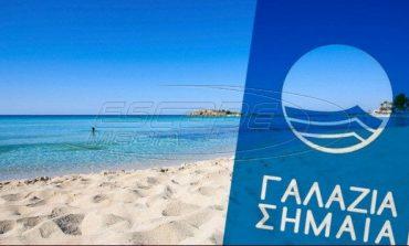 Γαλάζιες σημαίες: Στη 2η θέση παγκοσμίως η Ελλάδα -Σαρωτική πρωτιά για την Χαλκιδική