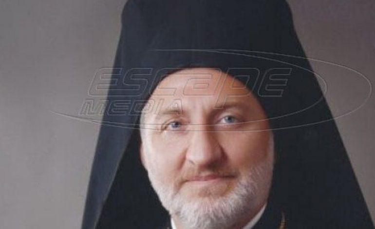 Μητσοτάκης, Γεννηματά, Θεοδωράκης για την ενθρόνιση του νέου Αρχιεπισκόπου Αμερικής