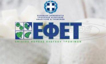 Συστάσεις του ΕΦΕΤ για σετ αντικολλητικών σκευών