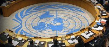 ΟΗΕ: Στο υψηλότερο επίπεδό μετά τον Β΄ ΠΠ ο κίνδυνος πυρηνικού πολέμου