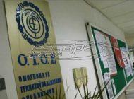 Αντιδρούν οι τραπεζοϋπάλληλοι για τα SPVs, τμήματα για την διαχείριση κόκκινων δανείων που θα στελεχώσουν στις τράπεζες