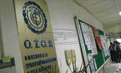 ΟΤΟΕ: Τις απεργίες τις προκαλούν οι πολιτικές της κυβέρνησης