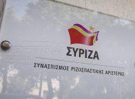 ΣΥΡΙΖΑ: Οι αναφορές Μητσοτάκη κλείνουν το μάτι στην παραβατικότητα - Στελέχος της ΝΔ επιτέθηκε σε επιθεωρητή του ΣΕΠΕ