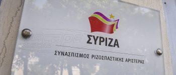ΣΥΡΙΖΑ: Οι αποκαλύψεις για Λοβέρδο επιβεβαιώνουν το χθεσινό φιάσκο της ΝΔ