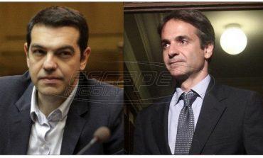 Εκλογές 2019: Συμφωνία στη διακομματική για το debate – Επιμένει η ΝΔ: «Δεν θα γίνει μόνο με τον κ. Τσίπρα»