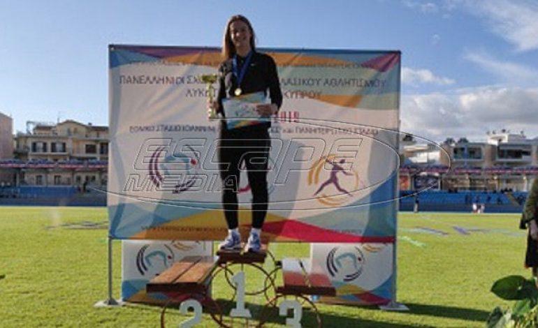 Ελληνίδα μαθήτρια στην κορυφή του κόσμου -Εκανε παγκόσμιο ρεκόρ Κ18 στον ακοντισμό