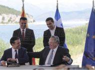 Συνεδρίασε για πρώτη φορά η Διεθνής Ομάδα Εμπειρογνωμόνων για τη Συμφωνία των Πρεσπών
