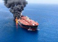 Κόλπος του Ομάν: Παγκόσμια αγωνία για τις επιθέσεις στα δύο τάνκερ