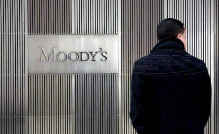 Η Moody's υποβάθμισε την πιστοληπτική ικανότητα της Τουρκίας – Έντονη αντίδραση της Άγκυρας