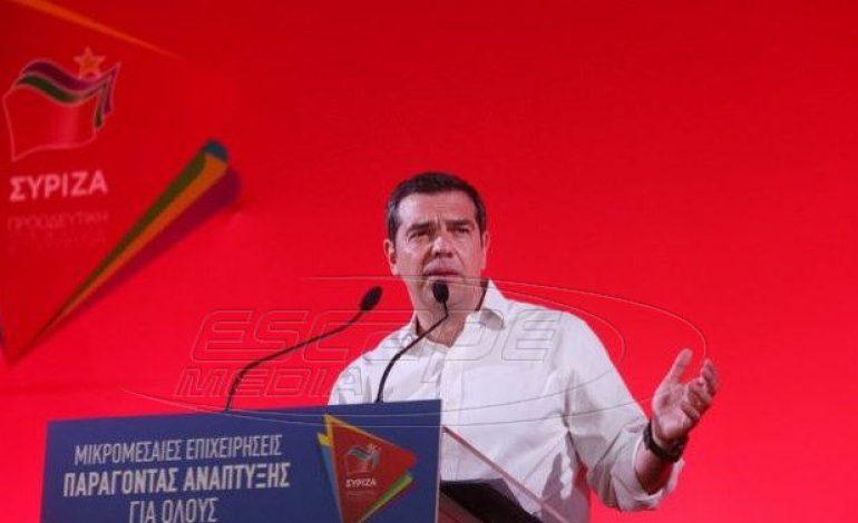Τσίπρας από Τρίπολη: Ο κ. Μητσοτάκης να δώσει ξεκάθαρες απαντήσεις για το ασφαλιστικό