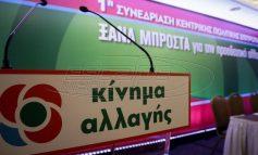 Εκλογές 2019: Με Ασκητή, Χαρδαβέλλα τα ψηφοδέλτια του ΚΙΝΑΛ