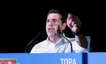 Εκλογές 2019: Το πρόγραμμα του ΣΥΡΙΖΑ - Νέες δουλειές, αυξημένοι μισθοί, χαμηλότερη φορολογία