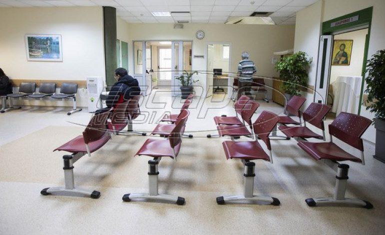 Διαγνωστικά Κέντρα: Ξεκινούν επ' αόριστον απεργία από Δευτέρα