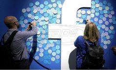 """Δραματική προειδοποίηση για το Libra: """"Το κρυπτονόμισμα του Facebook θα μετατοπίσει την ισχύ σε λάθος χέρια"""""""