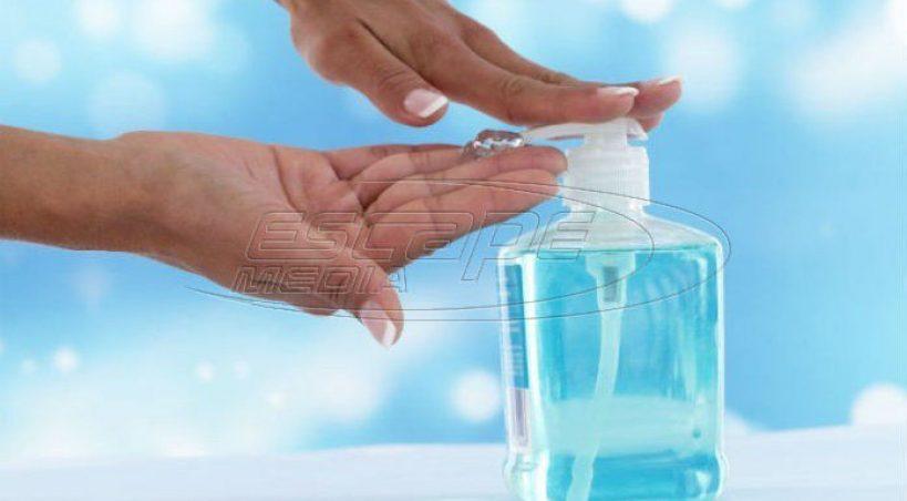 Αντισηπτικά χεριών: Όλα όσα πρέπει να γνωρίζετε - Ποια πρέπει να αποφεύγετε
