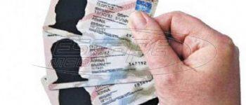 Ματαιώνεται ο διαγωνισμός για τις νέες ταυτότητες - Έρχεται η «Κάρτα του Πολίτη»